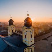 Ébredő Debrecen